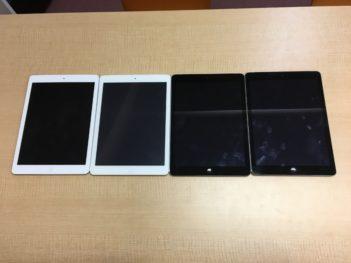 iPadAir 複数台
