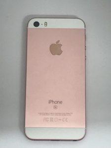 iPhoneSE 16GB RoseGold