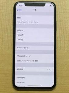 中古 iPhone X
