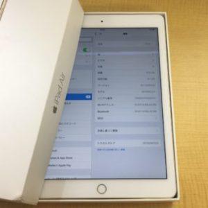 中古 美品 iPad Air2