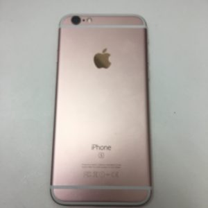 iphone6s rozegold